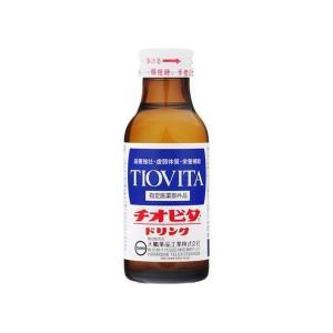 《大鵬薬品》 チオビタ ドリンク 100ml×1本 【指定医薬部外品】 (滋養強壮・栄養補給)|yumekurage