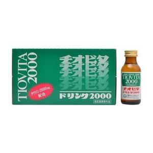 《大鵬薬品》 チオビタ ドリンク 2000 100ml×10本 【指定医薬部外品】 (滋養強壮・栄養補給)|yumekurage