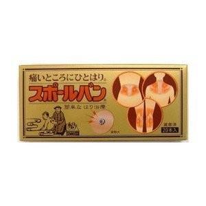 《祐徳薬品》 スポールバン 20本|yumekurage
