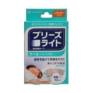 《グラクソ・スミスクライン》 ブリーズライト クール 肌色 レギュラー 10枚入 (鼻孔拡張テープ)|yumekurage
