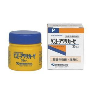 《健栄製薬》 ケンエー・アクリガーゼ 30枚 【指定医薬部外品】|yumekurage
