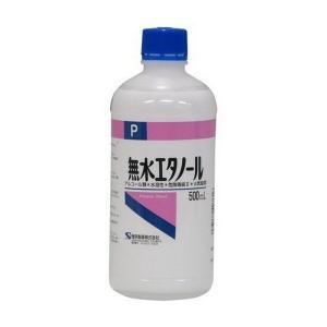 《健栄製薬》 無水エタノールP 500mL|yumekurage