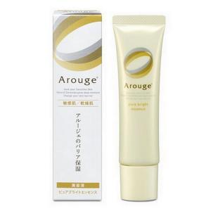 アルージェ ピュアブライトエッセンス 30g (美容液)《全薬工業》 yumekurage