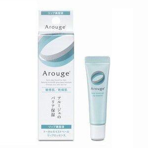 アルージェ リップ エッセンス 8g (リップ美容液)《全薬工業》|yumekurage