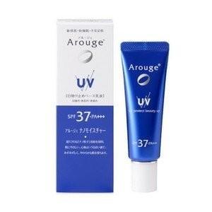 アルージェ UV 日焼け止め プロテクトビューティーアップ 25g (乳液)《全薬工業》|yumekurage