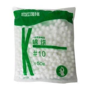《カワモト》 綿球 #10 50g (医療機器)|yumekurage