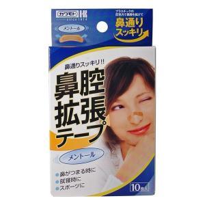 《川本産業》 鼻腔拡張テープ メントール 10枚|yumekurage