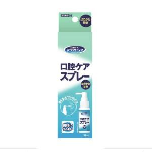 《川本産業》 カワモト マウスピュア 口腔ケアスプレー 50mL|yumekurage