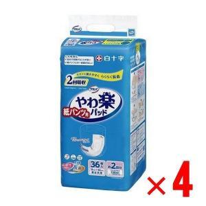 《白十字》 サルバ 紙パンツ用やわ楽パッド 2回吸収 36枚入×4袋 男女共用|yumekurage