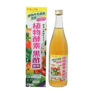 《井藤漢方製薬》 ビネップル 植物酵素黒酢飲料 720ml (健康飲料)|yumekurage