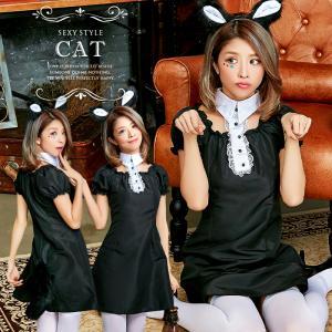 【返品交換不可商品】 ハロウィン コスプレ 黒猫 レディース クロネコ コスプレ衣装 仮装 猫