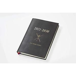 石原10年日記(ブラウン) 2021ー2030|yumemirai-store