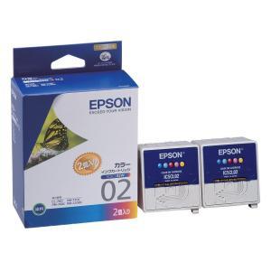 EPSON 純正インクカートリッジ IC5CL02W(5色カラー一体型インクカートリッジ×2)|yumemirai-store