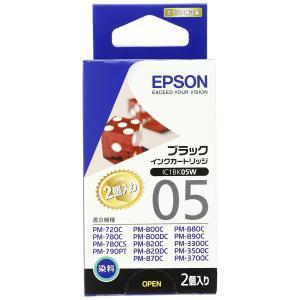 EPSON 純正インクカートリッジ IC1BK05W(モノクロインクカートリッジ×2)|yumemirai-store