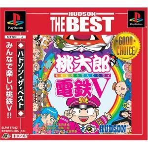 桃太郎電鉄V ハドソン・ザ・ベスト|yumemirai-store