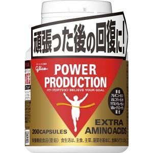 グリコ パワープロダクション エキストラ アミノアシッド 回復系サプリメント 200粒【使用目安 約50日分】|yumemirai-store