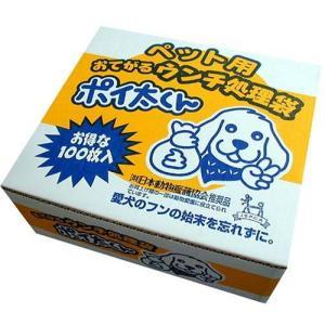 サンテックオプト ペット用 ウンチ処理袋 ポイ太くん 100枚|yumemirai-store