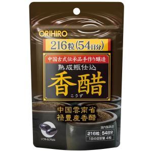 オリヒロ 熟成瓶仕込 香酢 お徳用 216粒|yumemirai-store