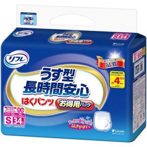 リフレ はくパンツ うす型長時間安心 お得用パック Sサイズ 34枚 【ADL区分:介助で歩ける方】|yumemirai-store