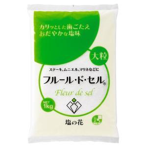 伯方塩業 フルール・ド・セル 1kg yumemirai-store