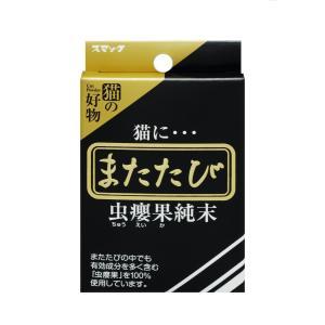 スマック またたび (純末) 2.5g yumemirai-store