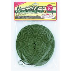 ターキー トレーニングリード 9m [しつけ用リード] yumemirai-store