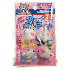 キャティーマン (CattyMan) じゃれ猫 チューカルテット 4個入 yumemirai-store