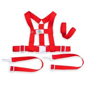 Baby Buddy ベビーバディ Deluxe Security Harness 3WAY デラックス迷子防止ハーネス Red レッド|yumemirai-store