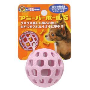 ドギーマン アミーバー ボール Sサイズ yumemirai-store