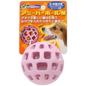ドギーマン アミーバー ボール Mサイズ yumemirai-store