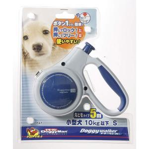 ドギーマン ドギーウォーカー S ブルー [犬用リード] yumemirai-store