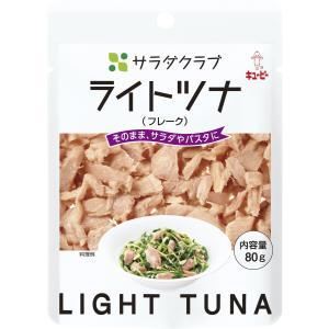 サラダクラブ ライトツナ(フレーク) 80g×10個 yumemirai-store