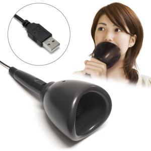 防音マイク うるさくないカラOK!ミュートマイクUSB PS4 / PS3 / Wii / Wii U 対応 【一人カラオケ練習にピッタリな防音カップつきのマイク】|yumemirai-store