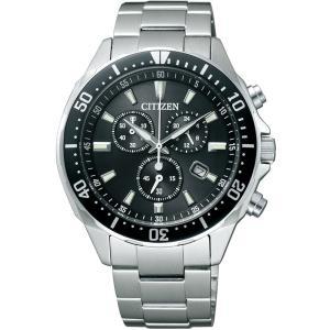 [シチズン]CITIZEN 腕時計 Citizen Collection シチズン コレクション Eco-Drive エコ・ドライブ クロノグラフ ダイバーデザイン VO10-6771F メンズ|yumemirai-store