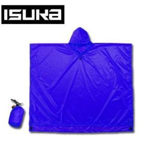 イスカ(ISUKA) ウルトラライト ベーシックポンチョ ロイヤルブルー 275412|yumemirai-store