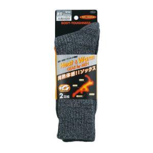 おたふく手袋 ボディータフネス 発熱・保温 テックサーモ 靴下 先丸 2足組 グレー JW-157|yumemirai-store