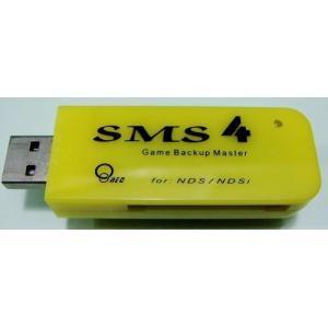 ★スピード6倍アップ ★NDS SMS4 (エスエムエス4) DSソフトからPCへセーブデータのバックアップ|yumemirai-store