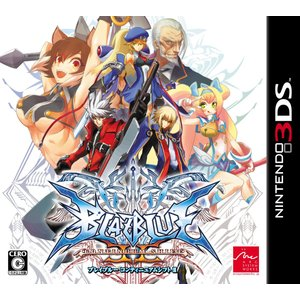 3DS用BLAZBLUE CONTINUUM SHIFT II|yumemirai-store