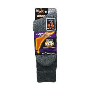 おたふく手袋 ボディータフネス 発熱・保温 テックサーモ 靴下 オールパイル 先丸 2足組 グレー JW-131|yumemirai-store