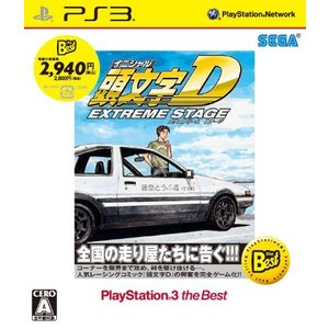 頭文字D EXTREME STAGE PlayStation3 the Best|yumemirai-store