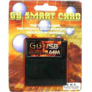 【OEM商品】GB USB SMART CARD 64M for GB/GBC/GBA / ゲームボーイ・ゲームボーイアドバンス 専用バックアップツール|yumemirai-store