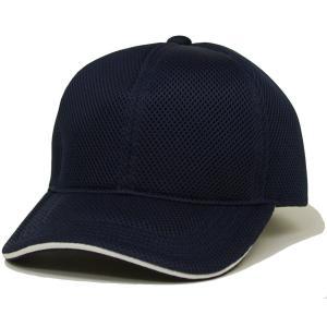 [エアーメッシュキャップ]【大きいサイズ】【帽子】ネイビー|yumemirai-store