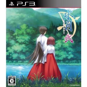 水月 弐 (通常版) - PS3|yumemirai-store