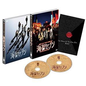 地球ゴージャス プロデュース公演 Vol.12 海盗セブン [DVD]|yumemirai-store