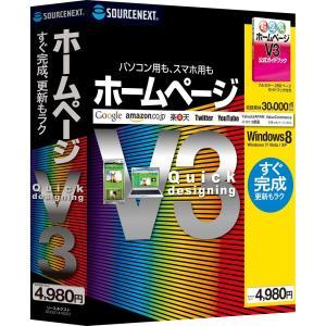 ホームページ V3 yumemirai-store
