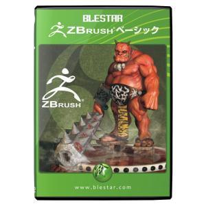 BLESTAR ZBrush ベーシック yumemirai-store