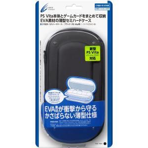 CYBER ・ セミハードケース ( PS Vita2000/1000 用) ブラック|yumemirai-store