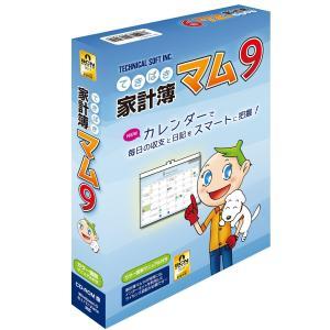 テクニカルソフト てきぱき家計簿マム9 yumemirai-store