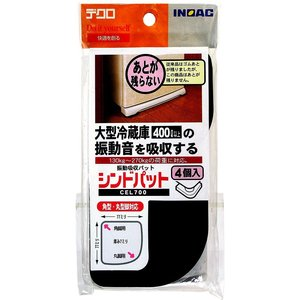イノアック デクロ 振動吸収パット シンドパット 冷蔵庫用 77X77mm 4個入 SPC700 yumemirai-store