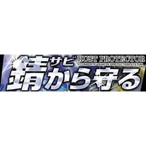 CAN(キャンコーポレーション) バーニィ・ブランクス(B|yumemirai-store